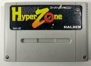 Hyper Zone Original - Super Famicom