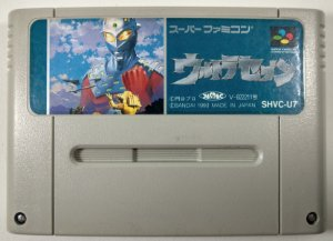 Ultra Seven Original - Super Famicom