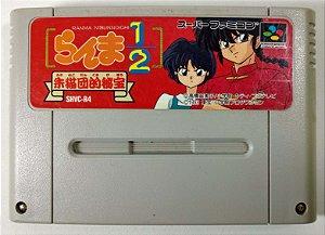 Ranma 1/2: Akanekodan Teki Hihou - Super Famicom