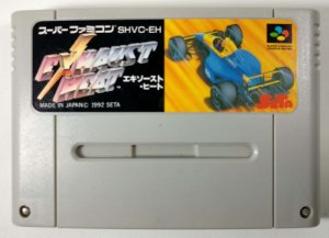 Exhaust Heat - Super Famicom