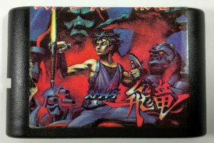 Strider - Mega Drive