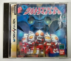 PD Ultraman Link Original [Japonês] - Sega Saturn
