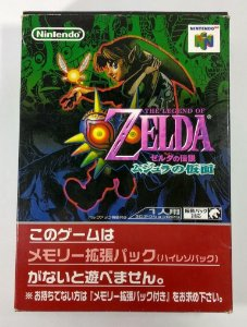 Caixa Zelda Majora Mask [Japonês] - N64