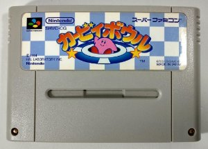 Kirby Bowl - Super Famicom