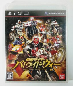Karmen Rider Battride War [Japonês] - PS3