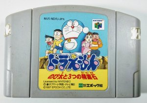 Doraemon Nobita To 3 Tsu No Seireiseki [Japonês] - N64