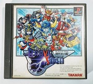 Brave Saga Original [JAPONÊS] - PS1 ONE