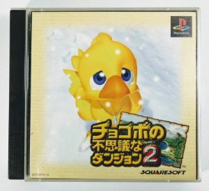 CHOCOBO NO FUSHIGI NA DUNGEON 2 Original [JAPONÊS] - PS1 ONE