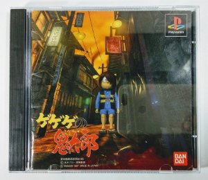 GE GE GE NO KITARO Original [JAPONÊS] - PS1 ONE