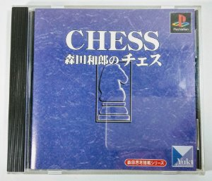 Chess Original [JAPONÊS] - PS1 ONE
