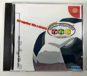 Lets make J.League P. Soccer Club Original [JAPONÊS] - Dreamcast