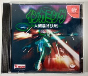 Incoming Humanity Last Battle Original [JAPONÊS] - Dreamcast