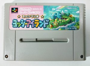 Super Mario World 2: Yoshis Island - Super Famicom