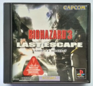 Biohazard (Resident Evil) 3  - PS1 One