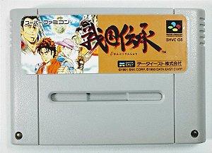 Jogo Sengoku Densyo Original - Super Famicom