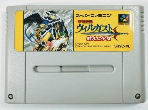 Kouryuu Densetsu Villgust Kieta Shoujo - Super Famicom