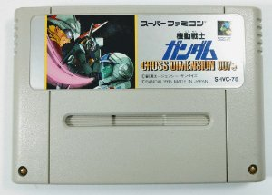 Kidou Senshi Gundam Cross Dimension 0079 - Super Famicom