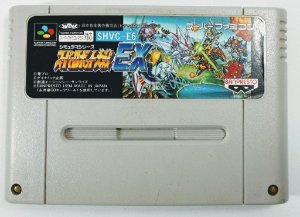 Jogo Super Robot Taisen Wars Ex - Super Famicom