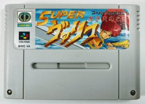 Jogo Super Valis Original - Super Famicom