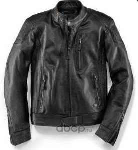 Jaqueta BMW Blackleather