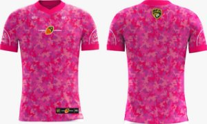 Camiseta de Passeio Camuflada 2021 - ROSA