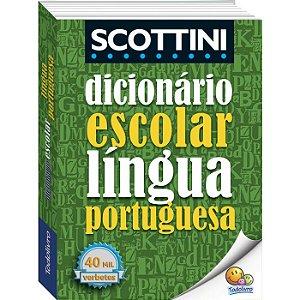 Minidicionário Todo Livro Português + 40.000 Verbetes