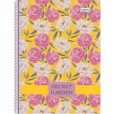 Caderno Kajoma 10X1 Secret Garden Fundo Amarelo 200 folhas