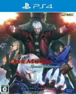 Devil May Cry 4: Special Edition - PS4 - Mídia Digital