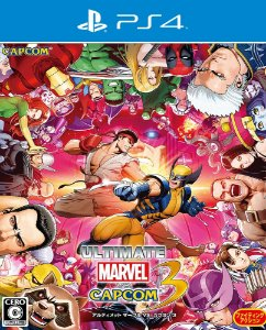 Ultimate Marvel vs. Capcom 3 - PS4 - Mídia Digital