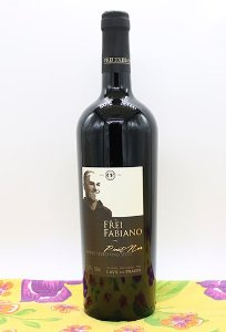 Vinho Pinot Noir