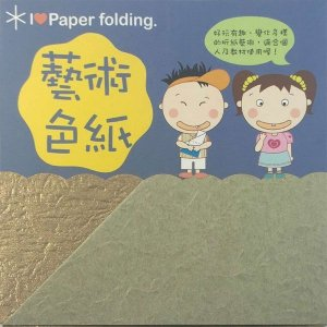 Papel P/ Origami 7,5x7,5cm Dupla Face EPG-33 (20fls)
