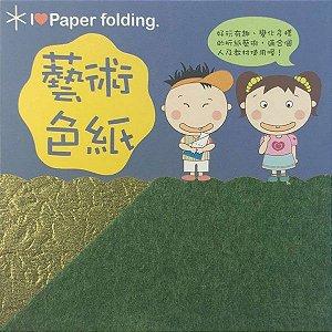 Papel P/ Origami 7,5x7,5cm Dupla Face EPG-05 (20fls)