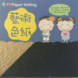 Papel P/ Origami 7,5x7,5cm Dupla Face EPG-02 (20fls)