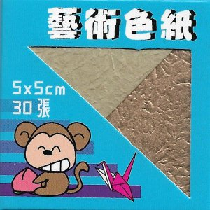 Papel P/ Origami 5x5cm Dupla Face EPG-33 (30fls)