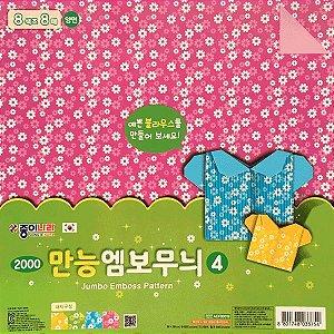 Papel P/ Origami 26x26cm Dupla-Face Jumbo Emboss Pattern 4 AEF00019 (8fls)