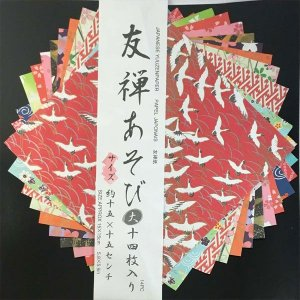 Papel P/ Origami 15x15cm Estampada Face única Japanese Yuuzen Paper D-109 (14fls)