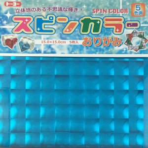 Papel para Origami Hologram 15x15cm 3D 5 Cores Spin Color (5fls)