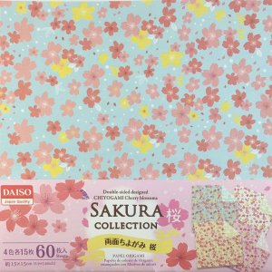 Papel P/ Origami 15x15cm Dupla-Face Estampada Sakura Collection G-039 (60fls)