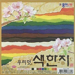 Papel P/ Origami Dupla Face Lisa Hanji 15x15cm FA32K2 410 (20fls)