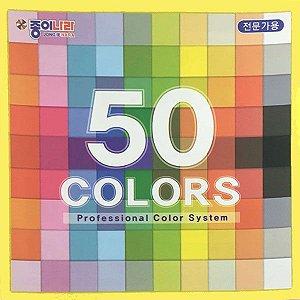 Papel P/ Origami 15x15cm Face única 50 Cores AL30D1 (50fls)