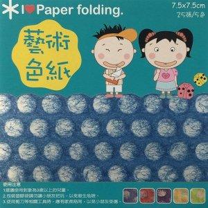 Papel P/ Origami 7,5x7,5cm NWB004 (25fls)