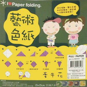 Papel P/ Origami Face Única 15x15cm NWB001 (20fls)