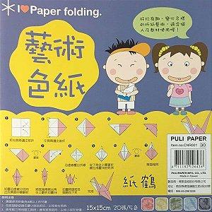 Papel P/ Origami 15x15cm Dupla Face CNR001 (20fls)