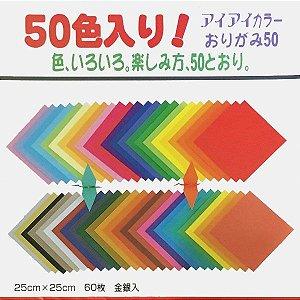 Papel P/ Origami 25x25cm Liso Face única 50 Cores E-5025 (60fls)