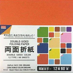 Papel p/ Origami 15x15cm Dupla-Face Lisa 12 Combinações de Cores no. 26 (60fls)
