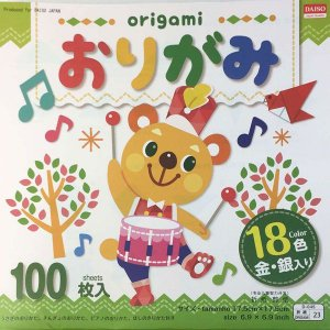 Papel p/ Origami 17,5x17,5cm Face Única Lisa 18 Cores No. 23 (100fls)