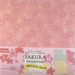 Papel P/ Origami 15x15cm Dupla-Face Estampada Sakura Collection G-039 2 (60fls)