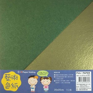 Papel p/ Origami 20x20cm Dupla-Face EPG-05 (10fls)