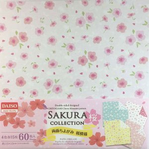 Papel p/ Origami 15x15cm Dupla-Face Estampada Sakura Collection G-039 No. 6 (60fls)