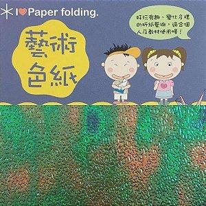 Papel p/ Origami 7x7cm Face Única Verde Iridescente EC20 (20fls)